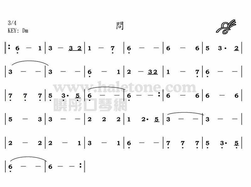 有没有电子琴的最简单的歌谱啊 请教高手啊