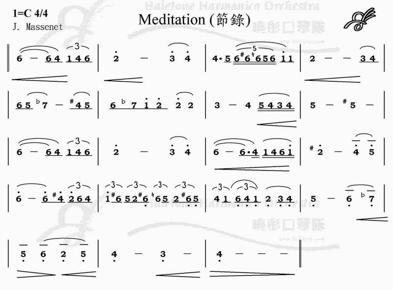 [乐谱] 50首简单乐谱分享 - 求谱及分享 - 晓彤口琴网